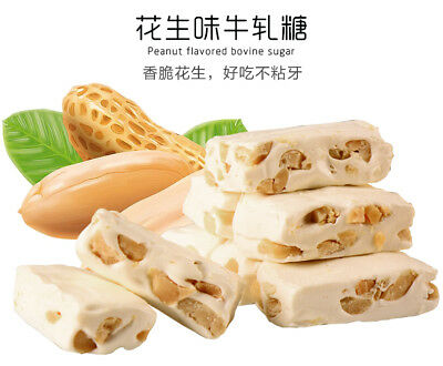 Chinese Peanut MILK NOUGAT CANDY Snacks 500g 牛轧糖