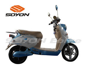 Scooter Style Ebikes SY004