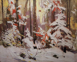 "Limited Edition ""Wood Interior"" by Tom Thomson"