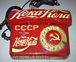 VINTAGE 1 OF KIND RUSSIAN COCA COLA MADE IN POLAND ROTARY PHONE