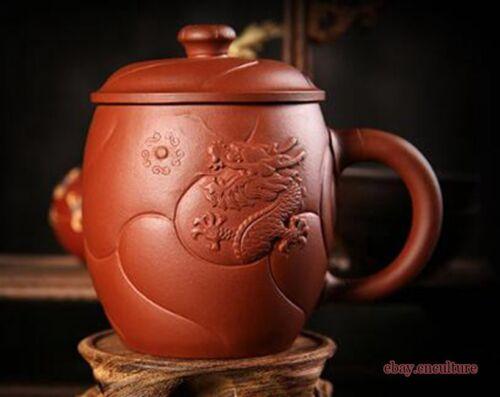 China Yixing ZiSha Handmade purple clay Xiaoyu Hualong Teacup 325cc
