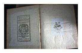 Rare find - The History of Ireland from the Invasion of Henry II