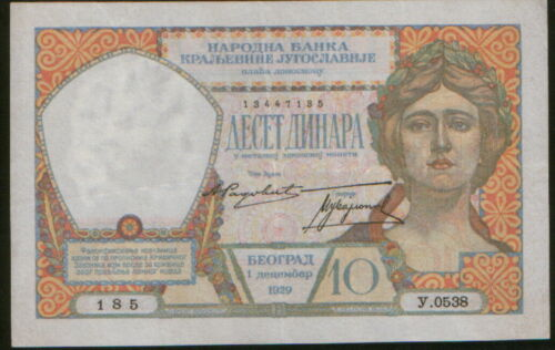Kingdom of Yugoslavia 10 Dinars 1929. P-26. XF/aUNC.