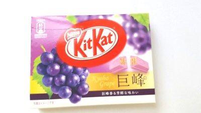 NESTLE KITKAT JAPAN LIMITED RARE Mini Bars KYOHO GRAPE 3P   F/S
