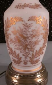 Old Vintage Milk Glass Lamp with Gold