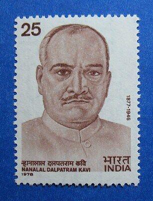 1978 INDIA 25NP SCOTT# 790 S.G.# 880 UNUSED NH                         CS11948