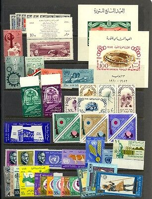 Egypt - small collection of Mint NH sets (T0415) - Catalog Value $52.80