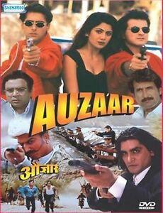 Auzaar - Hindi Movie DVD Region Free Subtitles / Salman Khan, Shilpa Shetty