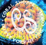 Coral Shoppe