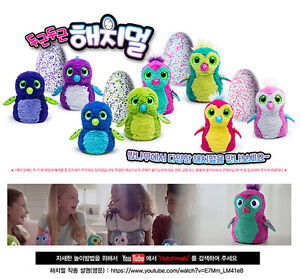 Limited Stock!! Hatchimals by Spin Master!! St. John's Newfoundland image 1