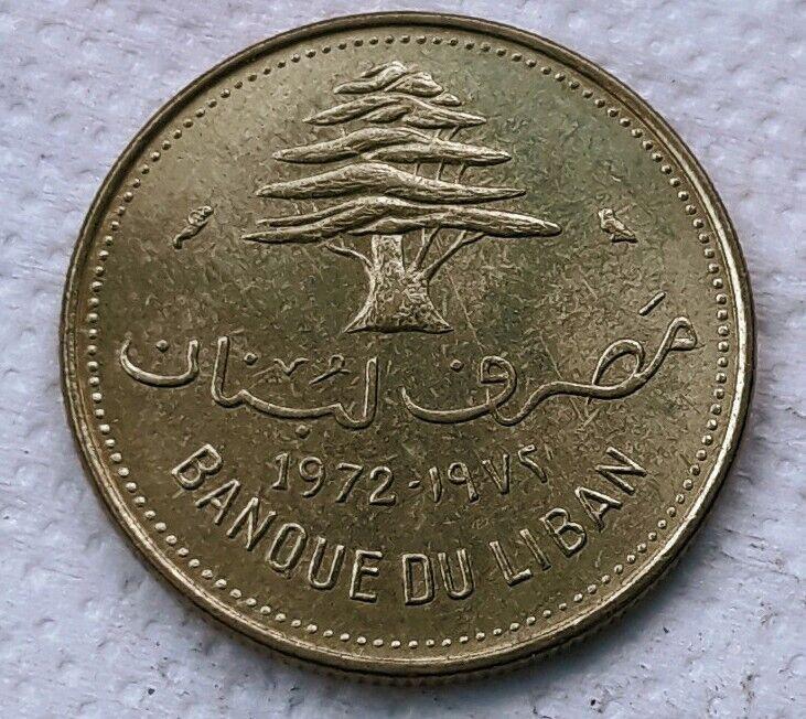 10 Piastres 1972 Lebanon