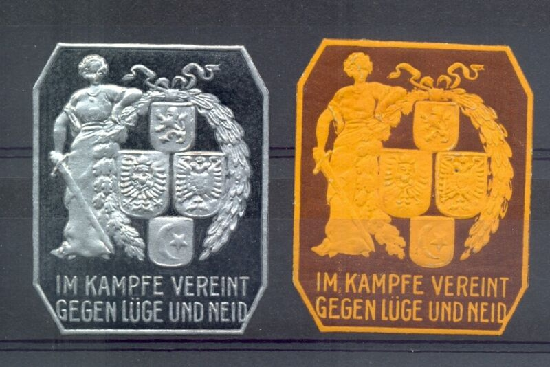 GERMANY WW I LABEL PROPAGANDA=IM KAMPFE VEREINT GEGEN LÜGE UND NEID =2 DIF -@8