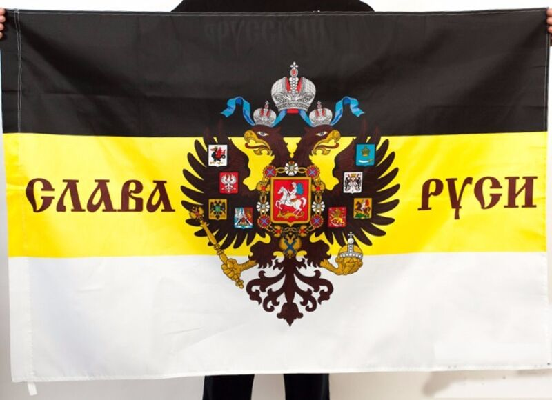 Imperial flag Russian Empire Russia Patriotic Glory of Russia 2 heads eagle flag