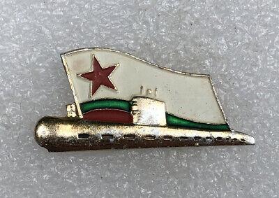 Very Rare pin badge BULGARIA SUBMARINE since the early 1970s