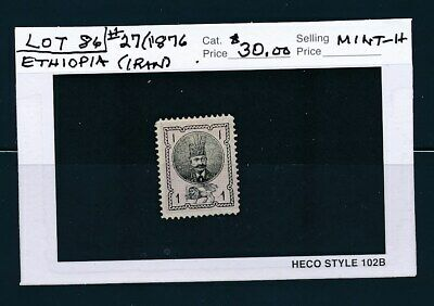OWN PART OF PERSIA POSTAL STAMP HISTORY. 1 ISSUE CAT VALUE $30.00