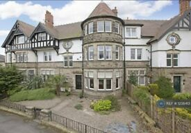 1 bedroom in Grove Park Terrace, Harrogate, HG1 (#1238413)