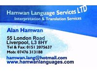 Hamwan Language Services LTD, • Translation in all Languages (Including certified stamp)