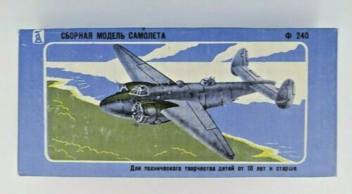 Борная National Team Build Model Kit Aircraft for Technical Creativity Russian