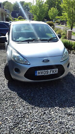 Ford KA Studio, Silver, 3 dr hatchback, 1242cc, MOT to Mar 2018, 4 new tyres, 1 lady owner from new