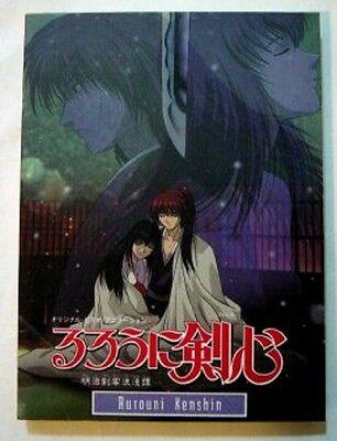 Samurai X Rurouni Kenshin Ultimate OVA Collcetion DVD Animation & Anime Discs 2