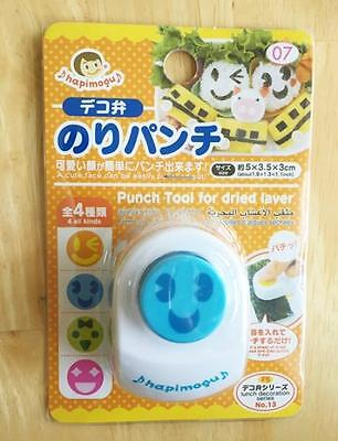 DAISO Japan Seaweed Nori Punch Cutter Face / Decoration for Bento hapimogu No.07