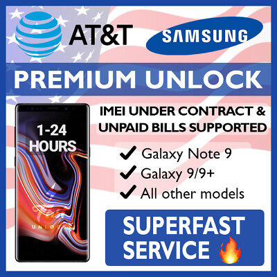 ATT PREMIUM FACTORY UNLOCK CODE SERVICE FOR AT&T SAMSUNG GALAXY NOTE 9 S9 S9+