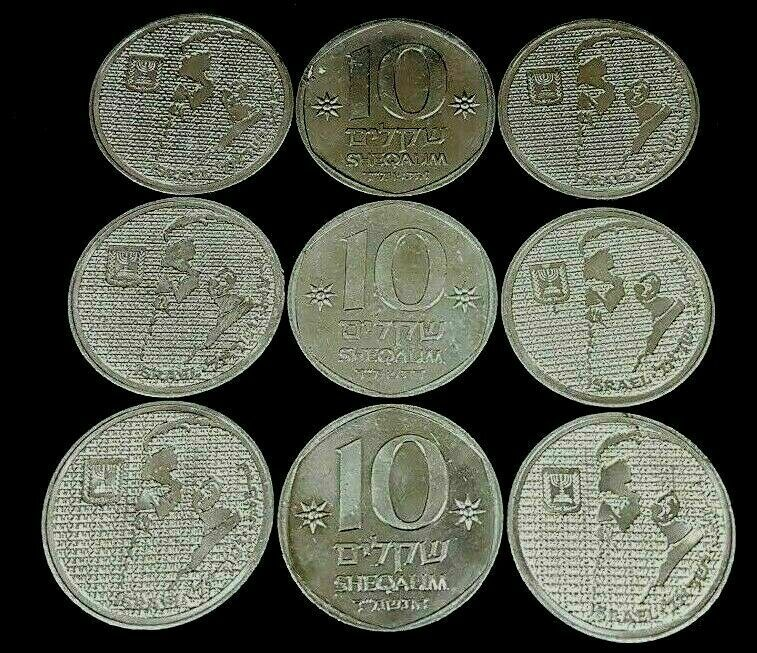 Lot of 20 Coins Special Issue Theodor Herzl 10 Sheqalim Israel RARE sheqel UNC