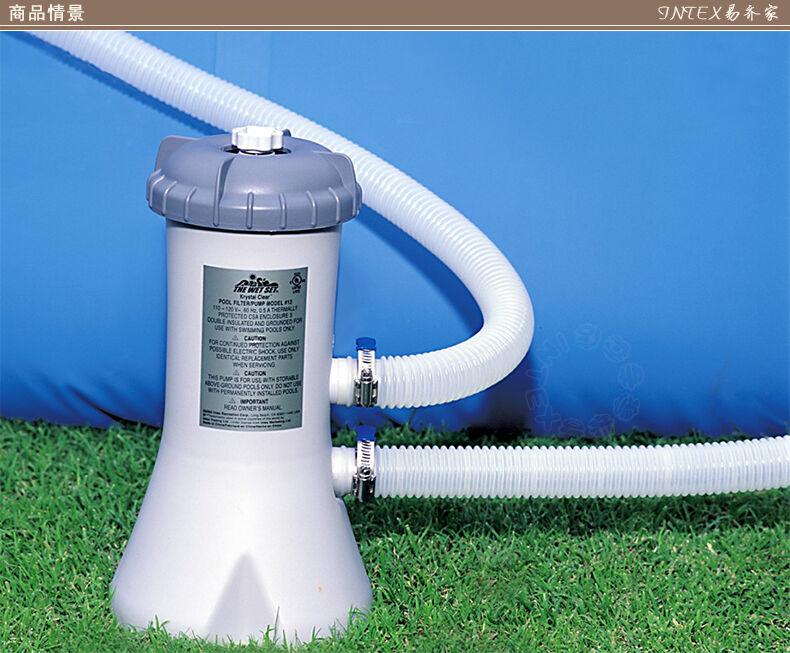 Intex Swimming Pool Large Pool Circulating Pump Filter