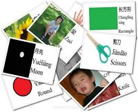 Chinese lessons for kids, one-on-one in person