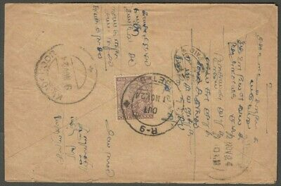 AOP Burma 1924 cover canc TPO Travelling Post Office R-9/OUT SET-5