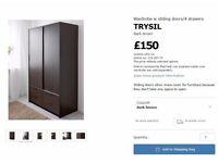 IKEA TRYSIL Wardrobe w sliding doors/4 drawers