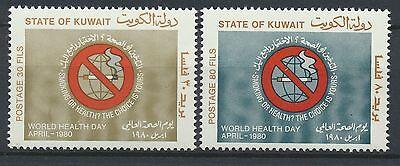 Kuwait 1980 SG 854-5 MNH