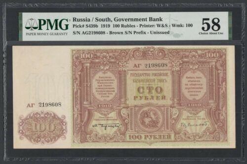 Russia Armed Forces of the South 100 Rubles 1920 aUNC (Pick S439b) PMG-58