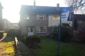 3 bedroom house in Bainbridge Rd, Bolsover, S44 6UD