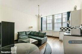 1 bedroom flat in Gate Street, London, WC2A (1 bed) (#809431)