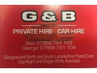 PRIVATE HIRE CAR (TAXI) DRIVERS WANTED