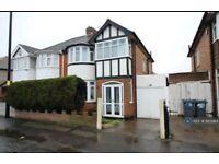 3 bedroom house in Bordesley Green East, Stechford, Birmingham, B33 (3 bed) (#883984)