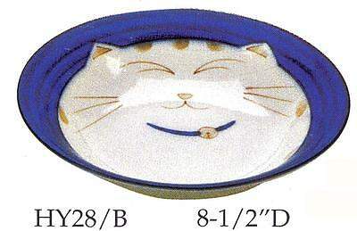 2x Japanese Kids Porcelain Soup Bowl Blue Cat HY28/B S-2563x2