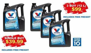 Valvoline 2 Stroke Outboard Motor Oil - 4 Litres Benowa Gold Coast City Preview