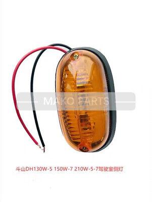 Cab Side Lamp Fits Daewoo Doosan Wheel Excavator Dh130w-5 150w-7 210w-5-7