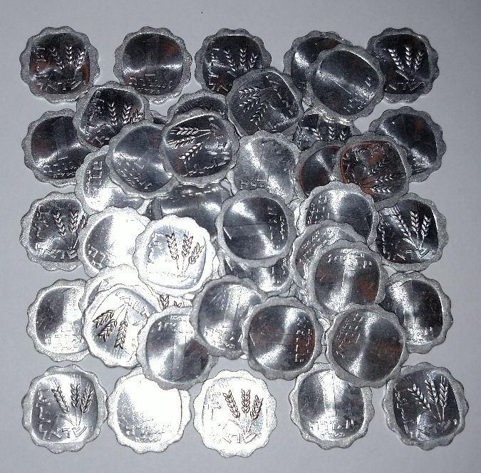 50 Coin LOT 1 Agora Israeli Israel Coins Agorah Series Holy Land Widow