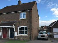 2 bedroom house in Wisdom Close, Bromham, MK43 (2 bed)
