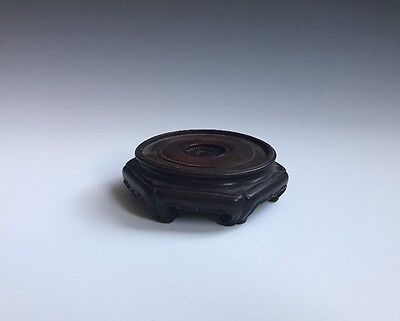 An Antique Chinese Hardwood Vase Stand
