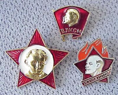 RUSSIAN SOVIET USSR PIONEER PIN MEDAL ORDER AWARD COMMUNIST INSIGNIA GOLD BADGE
