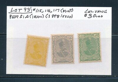 OWN PART OF PERSIA POSTAL STAMP HISTORY. 3 ISSUES CAT VALUE $30.00