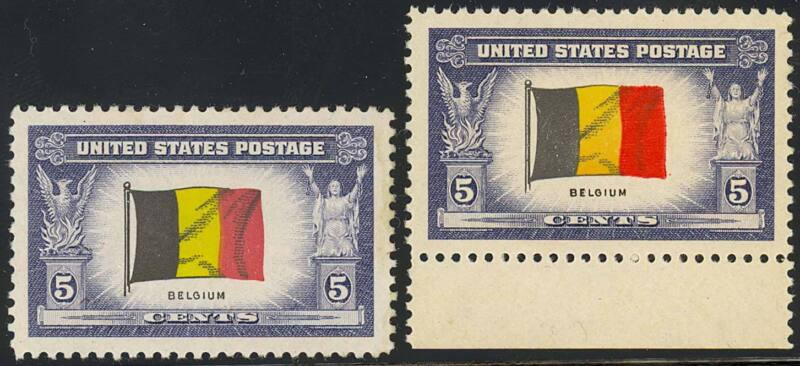 914 Var, Reverse Printing Red Over Yellow & Black Rare Xf Og Lh Br3325a
