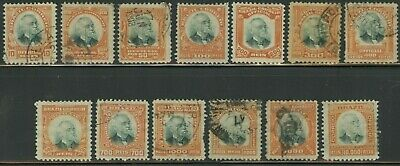 1906, 13 Brazil Official Stamps. SC# O1-O13 (O1)  & #O14-O19, O21 (O2). Used