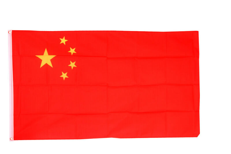 China Flag Giant 8 x 5 FT - Chinese New Year Festival Massive Huge Communist
