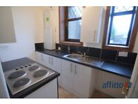 2 bedroom flat in Dundas Street, Lochgelly