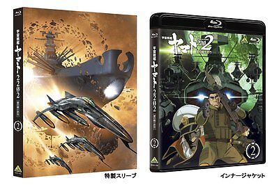 Space Battleship Yamato 2202 Ai no Senshi 2 [Blu-ray] F/S From Japan